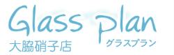 津島市のガラス修理・ガラス交換なら「大脇硝子店」